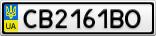 Номерной знак - CB2161BO
