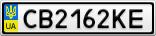 Номерной знак - CB2162KE
