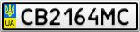 Номерной знак - CB2164MC