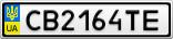 Номерной знак - CB2164TE