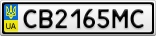 Номерной знак - CB2165MC