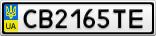 Номерной знак - CB2165TE