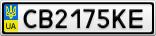 Номерной знак - CB2175KE