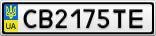 Номерной знак - CB2175TE