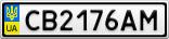 Номерной знак - CB2176AM