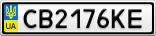 Номерной знак - CB2176KE