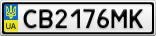 Номерной знак - CB2176MK