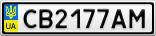 Номерной знак - CB2177AM