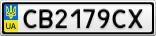 Номерной знак - CB2179CX