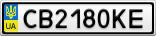 Номерной знак - CB2180KE