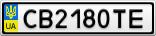 Номерной знак - CB2180TE