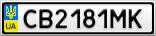 Номерной знак - CB2181MK