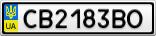 Номерной знак - CB2183BO