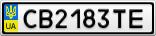 Номерной знак - CB2183TE