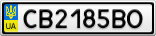 Номерной знак - CB2185BO