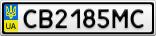 Номерной знак - CB2185MC