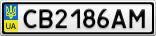 Номерной знак - CB2186AM