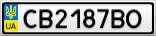Номерной знак - CB2187BO