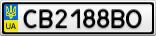 Номерной знак - CB2188BO