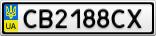 Номерной знак - CB2188CX