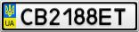 Номерной знак - CB2188ET