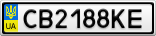Номерной знак - CB2188KE