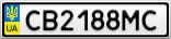 Номерной знак - CB2188MC