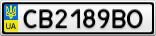 Номерной знак - CB2189BO