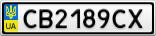 Номерной знак - CB2189CX