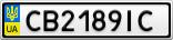 Номерной знак - CB2189IC