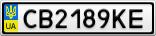 Номерной знак - CB2189KE
