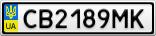 Номерной знак - CB2189MK