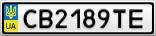 Номерной знак - CB2189TE