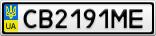 Номерной знак - CB2191ME