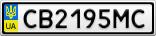Номерной знак - CB2195MC