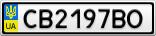 Номерной знак - CB2197BO