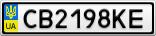 Номерной знак - CB2198KE