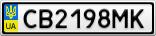 Номерной знак - CB2198MK