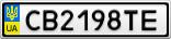Номерной знак - CB2198TE