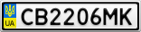 Номерной знак - CB2206MK