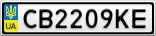 Номерной знак - CB2209KE