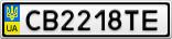 Номерной знак - CB2218TE