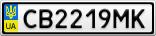 Номерной знак - CB2219MK