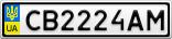 Номерной знак - CB2224AM