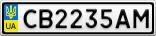 Номерной знак - CB2235AM