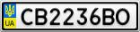 Номерной знак - CB2236BO