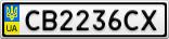 Номерной знак - CB2236CX