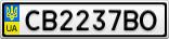Номерной знак - CB2237BO
