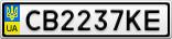 Номерной знак - CB2237KE