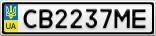 Номерной знак - CB2237ME